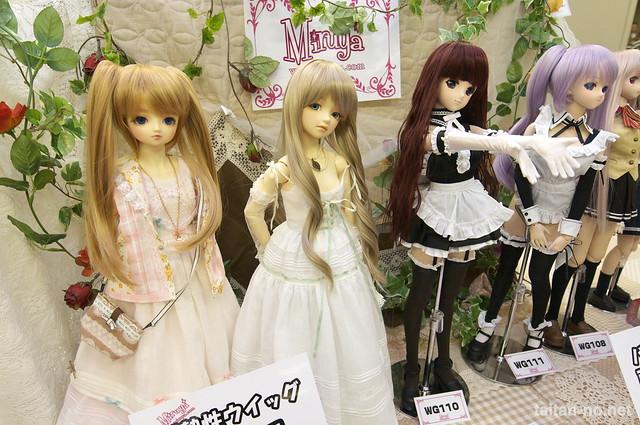 DollShow29-DSC_8134