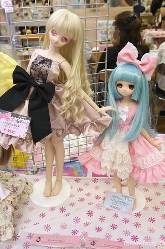 DollShow29-DSC_8256
