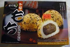 Sesame mochi (package)