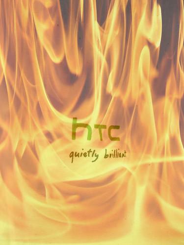 HTC Banner