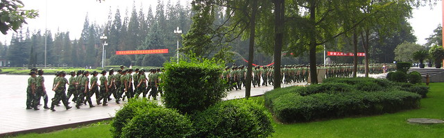 Freshmen required military training, XHU