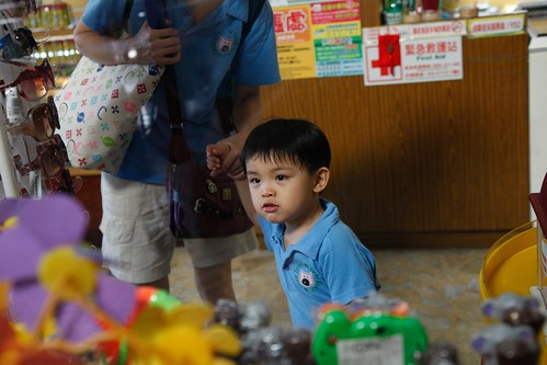 20100922-小人國-168