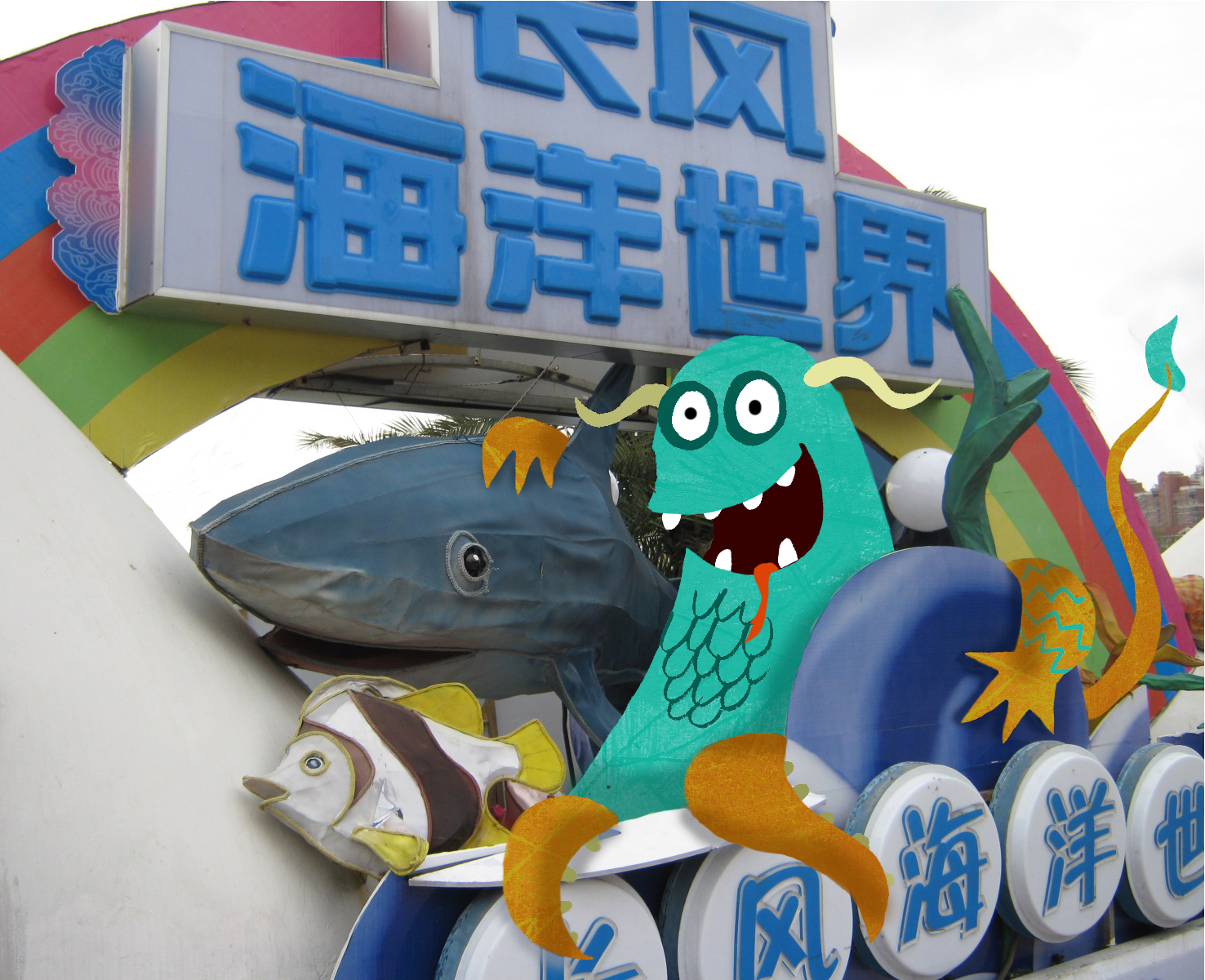 Leah-Ellen Heming/Shanghai Aquarium Monster
