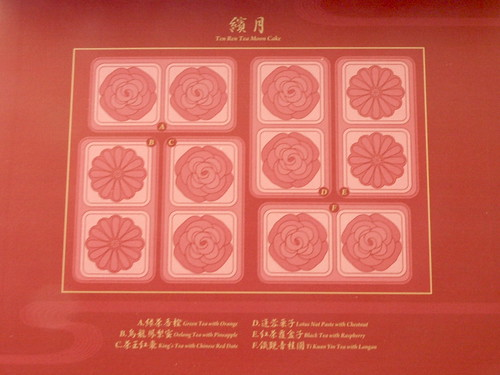 moon cake packaging