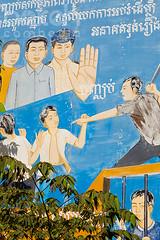 Domestic violence signboard | Kandal Province, Cambodia (bokehcambodia) Tags: family against sign children artwork asia cambodge cambodia khmer billboard domestic stop crime handpainted violence primitive