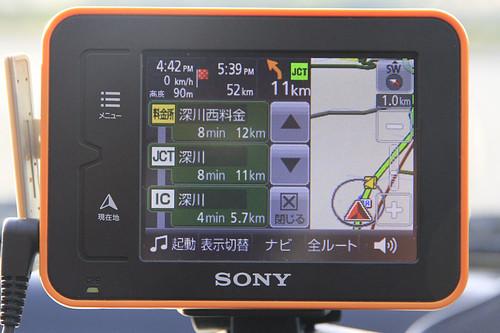 ソニーナビユー 斜里から雨竜までの高速道路の標示