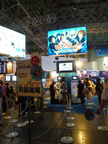 K-On Demo Area