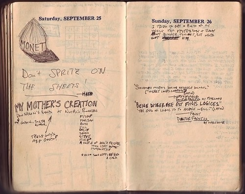 1954: September 25-26