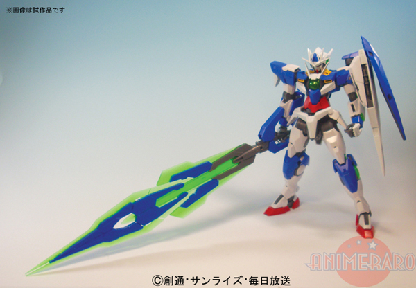 gundam 00 quanta. Gundam 00 MG QUAN[T] QUANTA