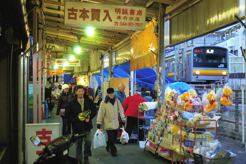 JR南武線の快速、32年ぶり復活 川崎—登戸5分短縮