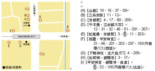 四5車站.jpg