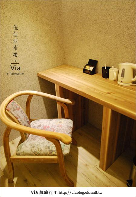 【台南住宿】佳佳西市場旅店~充滿特色的風格旅店!52