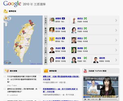 google2010-02