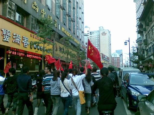 寧波デモ行進
