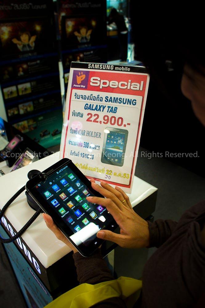 Galaxy Tab @ Bangkok, Thailand