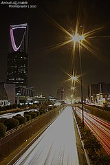 ( Anoud Abdullah AlHabib) Tags: street city canon eos lights all kingdom right riyadh reserved  500d