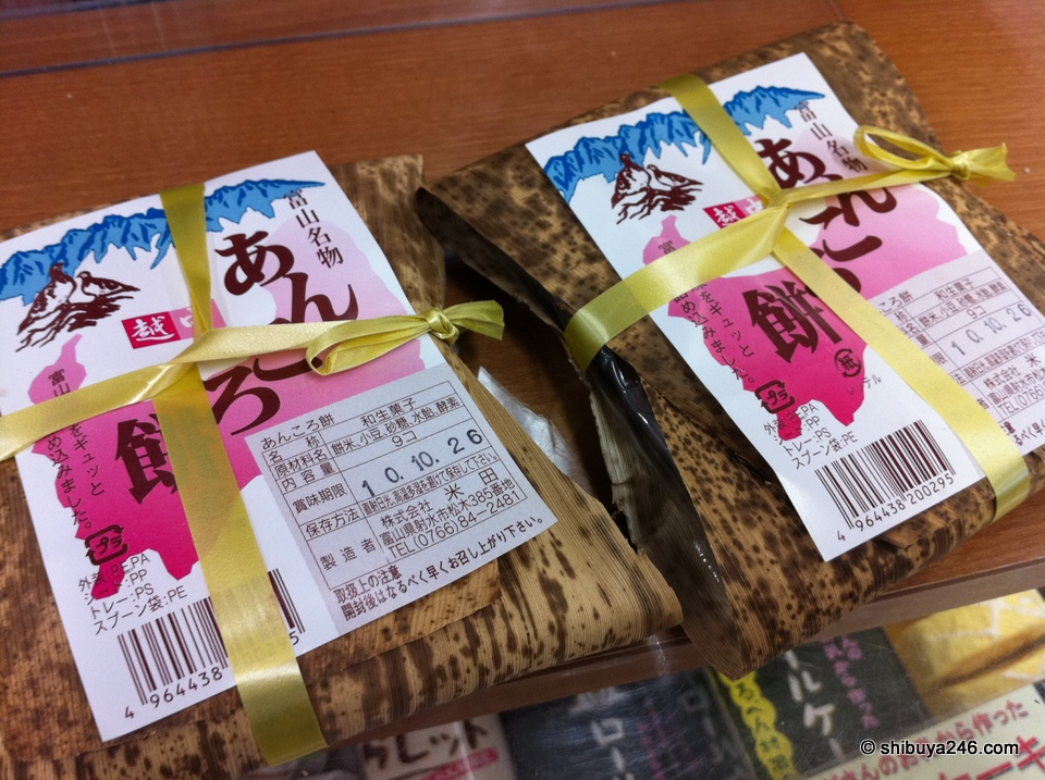 Special anko sweets from Toyama-ken