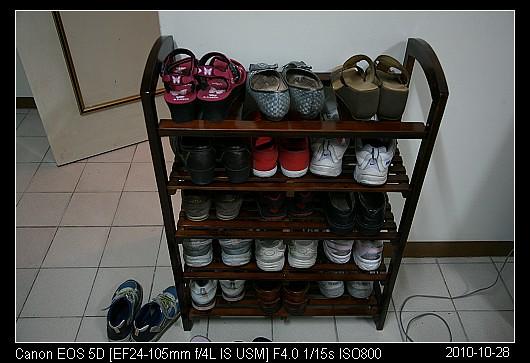 20101028Shoe