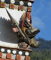 Bhutan-1850
