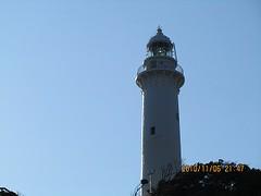 IMG_0043 塩谷崎海岸の白い塔台