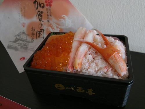 Kani Ikura Sushi