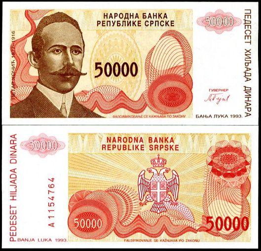 50 000 Dinárov Bosna a Hercegovina (Srbsko), P150