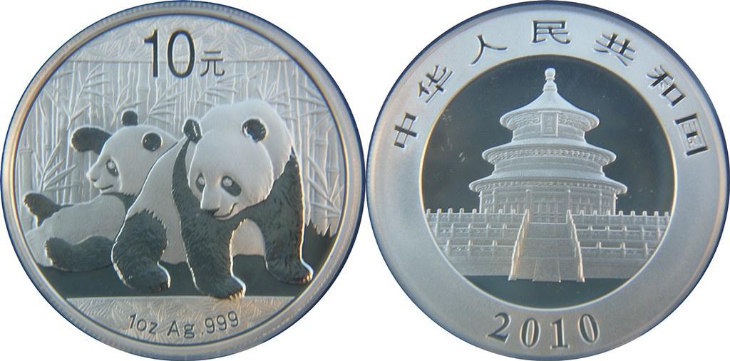 2010 Panda