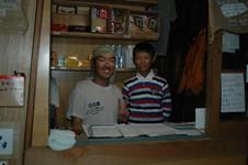 薬師沢小屋、坂本さんと(中1、12歳)