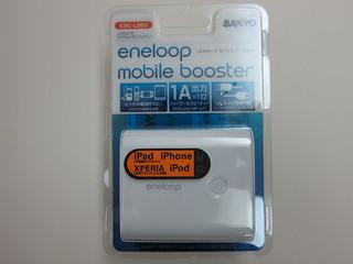 Sanyo Eneloop Mobile Booster KBC-L2BS