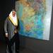 Shaikh Rashid Al Khalifa