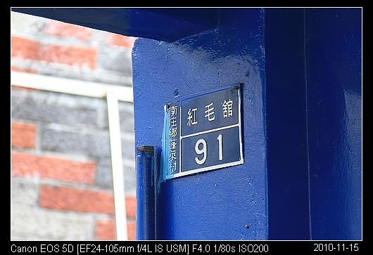 20101115_22