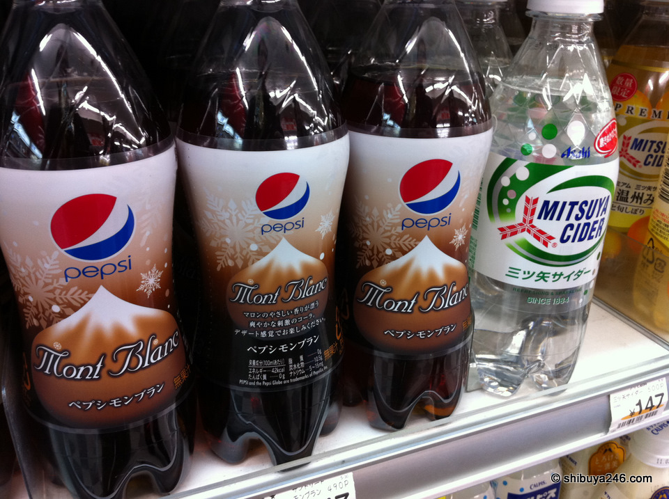 Anyone tried the pepsi Mont Blanc. I had the Mitsuya Cider on the end instead