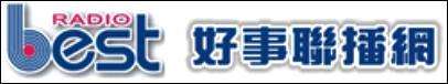 好事903 - logo