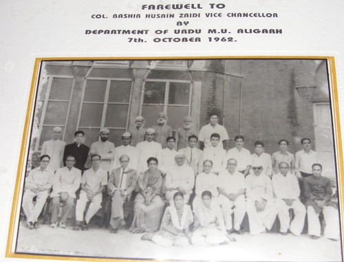 AMU_Urdu_Dept_1962