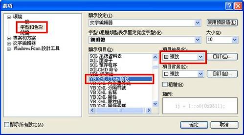 20101124_3