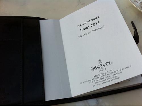 ブルックリン綴じ手帳2011 A6 Chief