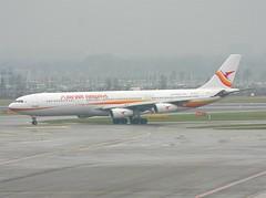 Surinam Airways  Airbus A340  PZ-TCP (Flame1958) Tags: amsterdam airbus schipol airbusa340 ams a340 2010 surinam 340 1110 eham surinamairways amsterdamschipol 261110 pztcp