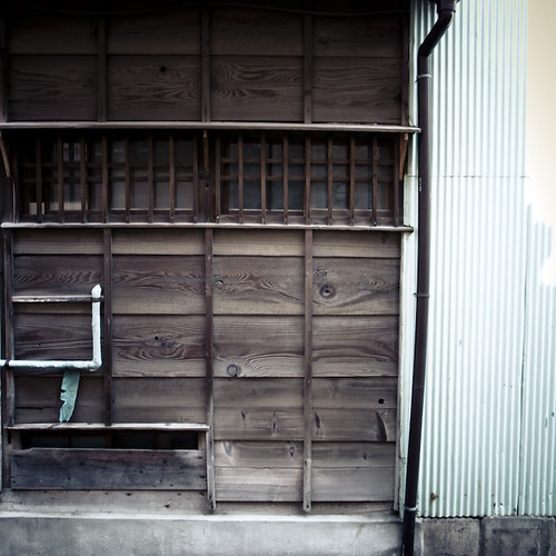 Rectangluar Window with Corrugated Metal