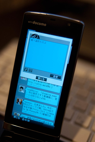 20100727-DSC_3824