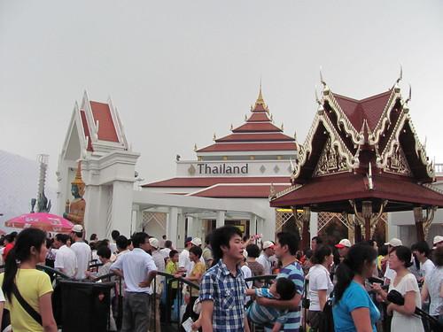Thailand's Pavilion