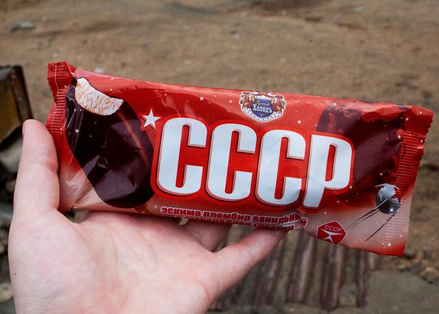 Sovjetisk is