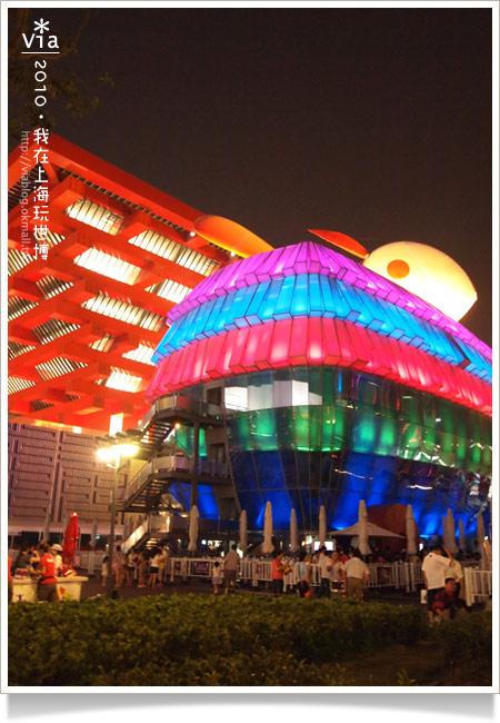 【2010上海世博會】Via帶你玩~浦東A、C片區國家館!10
