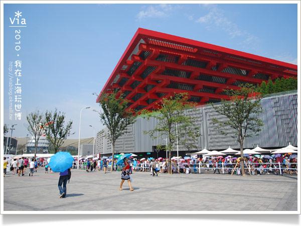 【2010上海世博會】Via帶你玩~浦東A、C片區國家館!4