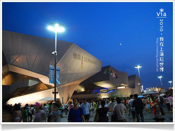 【2010上海世博會】Via帶你玩~浦東A、C片區國家館!35