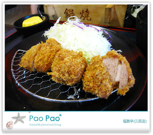 福勝亭-香酥炸腰內肉定食