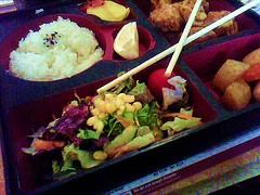 Wacky Teriyaki (2010) (Cloud9.1) Tags: cambridge food vegetables sushi japanese restaurant salad rice eating chopsticks colourful teryaki