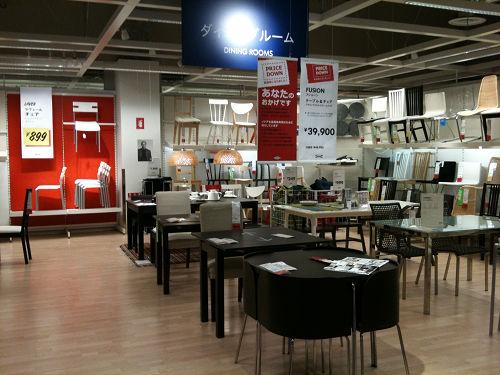 IKEA鶴浜店-14