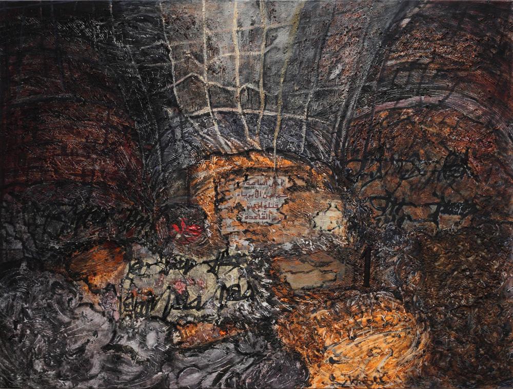 Linde Waber, Vernetzte Zeichen [Networked Signs], 2008