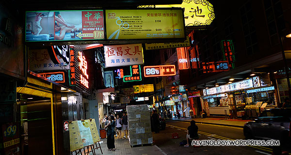 Prowling the Tsim Sha Tsui street for a supper place