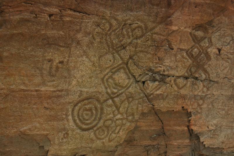 Destination: Petroglyphs in Cheonjeon-ri (Ulju, Ulsan)  Destination: Petroglyphs in Cheonjeon-ri (Ulju, Ulsan)